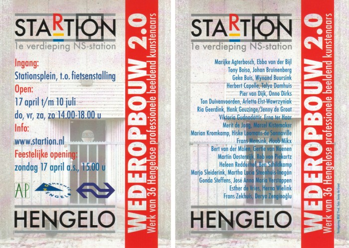 startion flyer